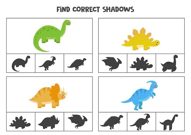 恐竜の正しい影を見つけてください。就学前の子供のためのクリップカード。