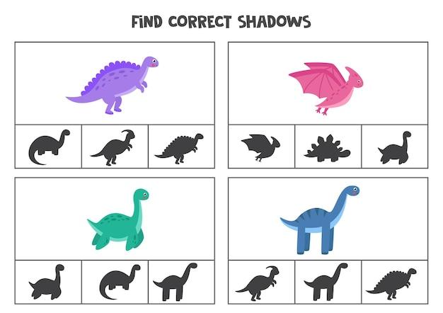 恐竜の正しい影を見つけてください。就学前の子供のためのクリップ カード。