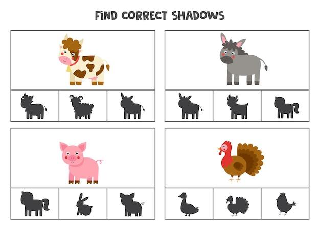 家畜の正しい影を見つけてください。就学前の子供のためのクリップカード。