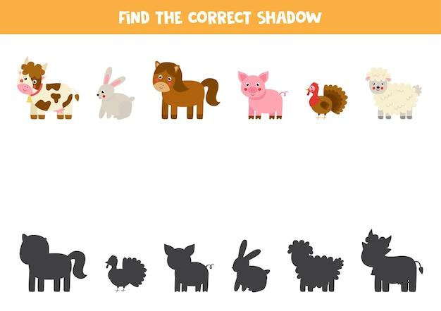 家畜の正しい影を見つけてください。子供のための論理パズル。