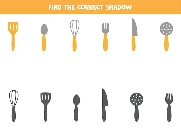 キッチンカトラリーの正しい影を見つけましょう。就学前の子供のための論理的なゲーム。