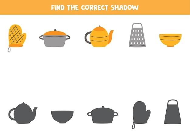 台所用品の正しい影を見つけてください。就学前の子供のための論理的なゲーム。