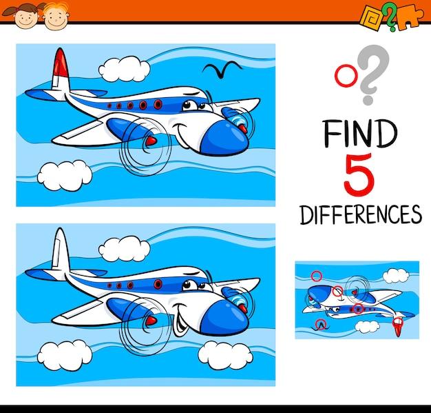 Найти задачу различий