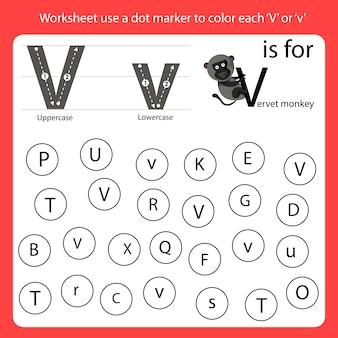 워크 시트 찾기 점 표식을 사용하여 각 v의 색상을 지정하십시오.