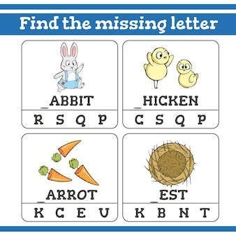 就学前の子供のための行方不明の手紙ゲームを見つける
