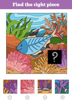子供のための適切なピース、ジグソーパズルゲームを見つけてください。魚と背景