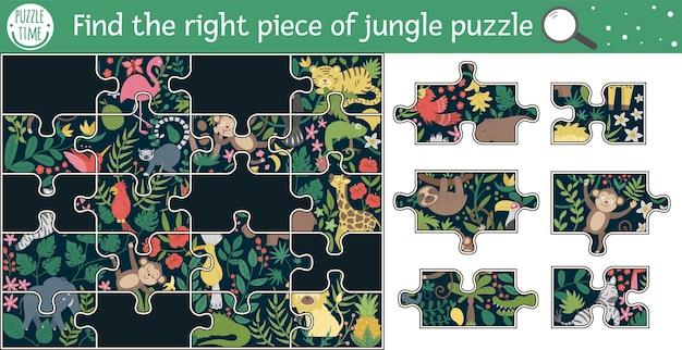 ジャングルパズルの正しいピースを見つけてください。子供のための夏のカットと接着剤またはステッカーの活動。かわいい動物のキャラクターが登場する熱帯の教育クラフトゲーム。