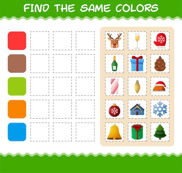 같은 색의 크리스마스를 찾아보세요. 찾기 및 짝짓기 게임. 취학 전 아동 및 유아를 위한 교육 게임