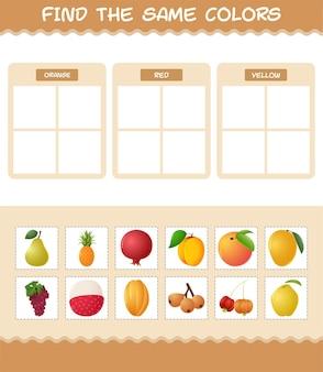 같은 색의 과일을 찾아보세요. 찾기 및 짝짓기 게임. 취학 전 아동 및 유아를 위한 교육 게임
