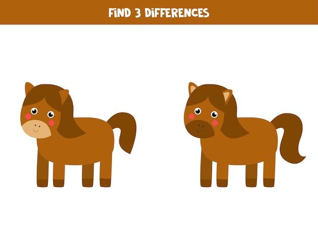 かわいい馬の2枚の写真の3つの違いを見つけてください。