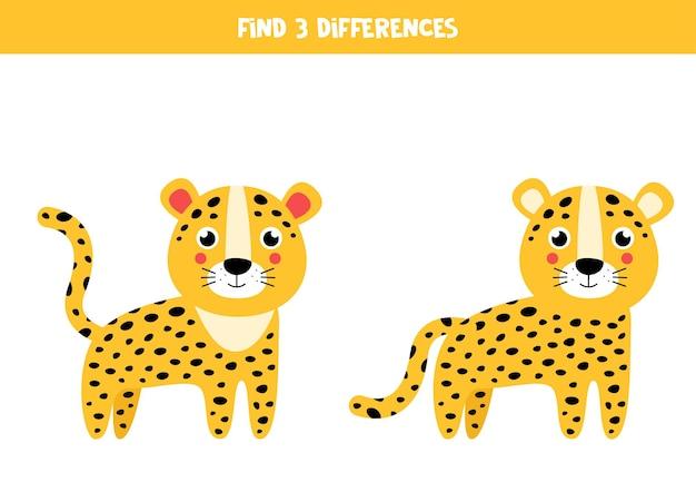 ヒョウの2つの写真の3つの違いを見つけます。