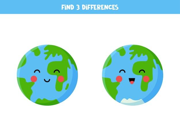 2つの惑星地球の間の3つの違いを見つけてください。
