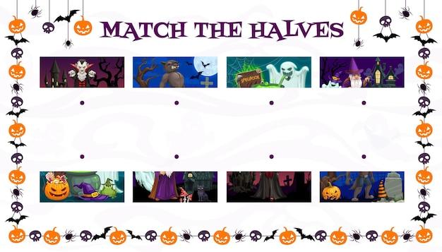 Find two halves, halloween kids maze game, vector