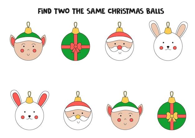 두 개의 동일한 크리스마스 공을 찾으십시오. 미취학 아동을 위한 교육 게임.