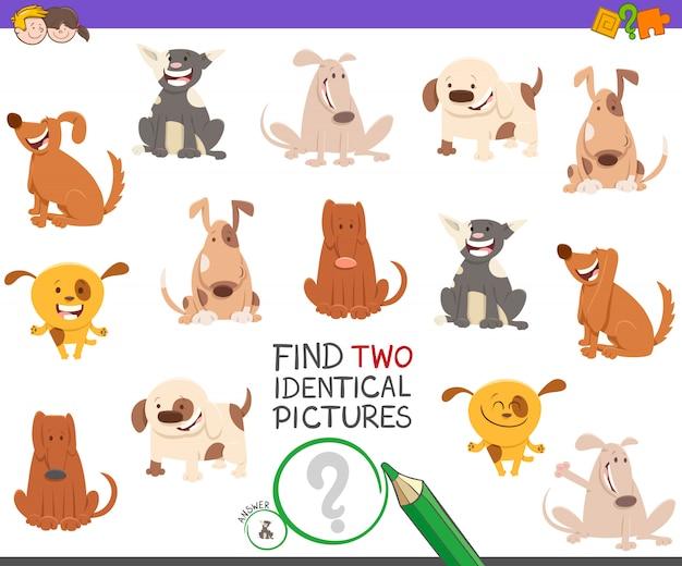 강아지와 함께 두 개의 동일한 그림 교육 게임 찾기