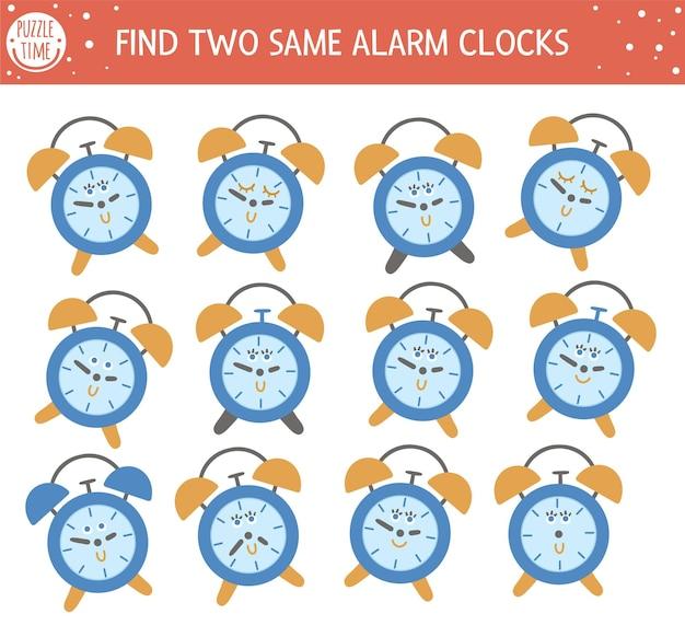 2つの同じ目覚まし時計を見つけます。子供のための学校に戻るマッチング活動。子供のための面白い教育活動。秋の論理クイズワークシート。子供のためのシンプルな印刷可能なゲーム