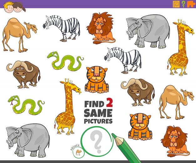 어린이를위한 두 개의 동일한 동물 교육 게임 찾기