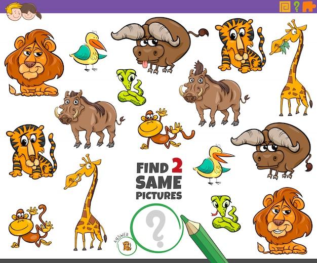 아이들을위한 두 개의 동일한 동물 교육 게임 찾기