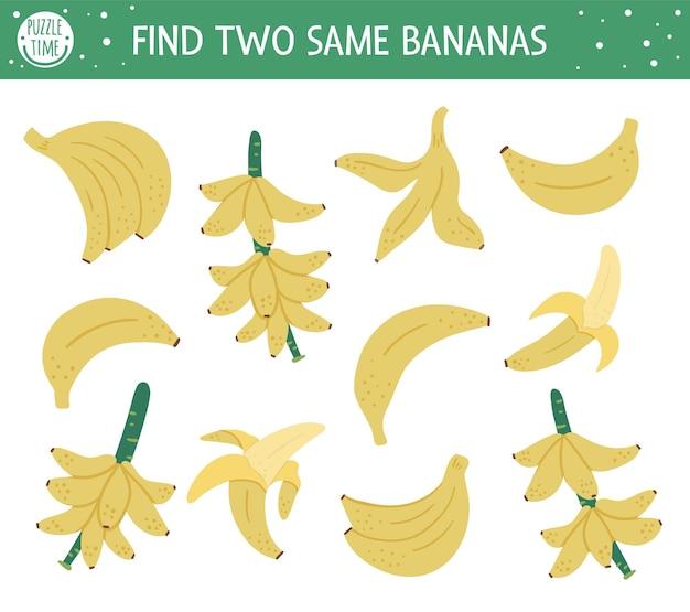 두 개의 동일한 바나나를 찾으십시오. 귀여운 열대 과일과 함께 미취학 아동을위한 열대 매칭 활동. 아이들을위한 재미있는 정글 퍼즐. 논리적 퀴즈 워크 시트.