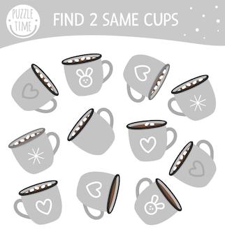 두 개의 동일한 카카오 컵을 찾으십시오. 미취학 아동을위한 겨울 매칭 활동.