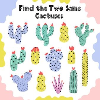 子供のための2つの同じサボテン論理ゲームを見つけます。子供のための活動ページテンプレート。