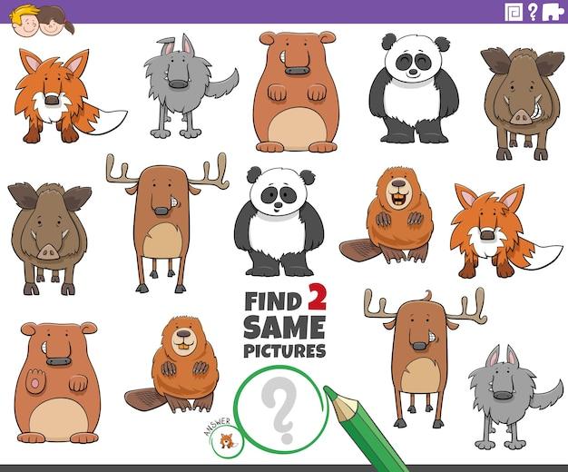 2つの同じ漫画の動物の教育ゲームを見つける