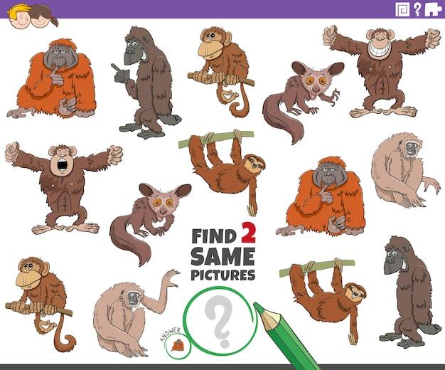두 개의 동일한 만화 동물 교육 게임 찾기