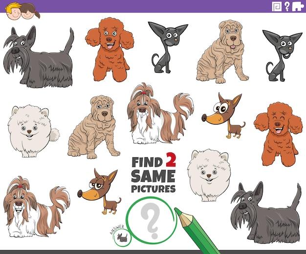 Найди двух одинаковых мультяшных породистых собак обучающая игра