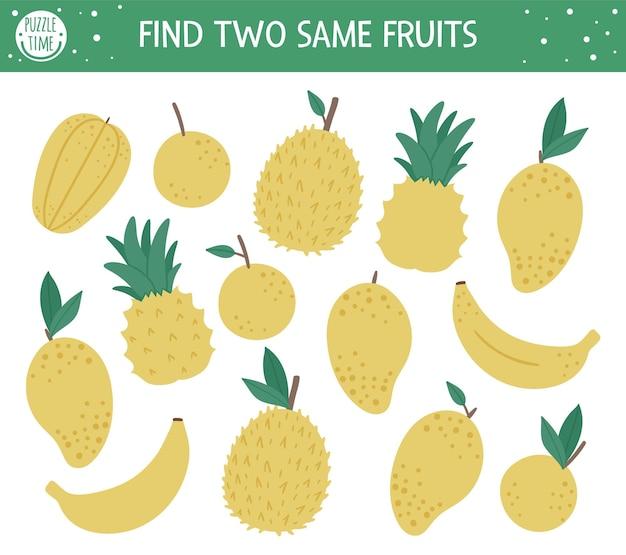 두 개의 동일한 과일을 찾으십시오. 귀여운 열대 과일과 함께 미취학 아동을위한 열대 매칭 활동. 아이들을위한 재미있는 정글 퍼즐. 논리적 퀴즈 워크 시트.
