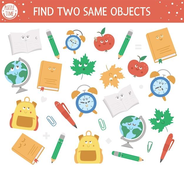 2つの同じカワイイ学校のオブジェクトを見つけます。子供のための学校に戻るマッチング活動。子供のための面白い教育活動。秋の論理クイズワークシート。子供のためのシンプルな印刷可能なゲーム