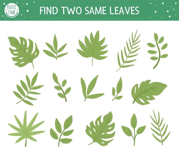두 개의 동일한 잎을 찾으십시오. 귀여운 열대 식물을 가진 미취학 아동을위한 열대 매칭 활동. 아이들을위한 재미있는 정글 퍼즐. 논리적 퀴즈 워크 시트.