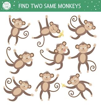 같은 원숭이 두 마리를 찾으십시오. 귀여운 동물을 동반 한 미취학 아동을위한 열대 매칭 활동. 아이들을위한 재미있는 정글 퍼즐. 논리적 퀴즈 워크 시트.