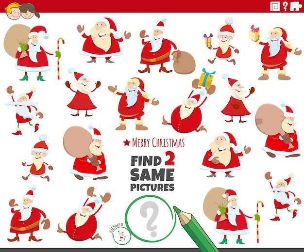 크리스마스 시간에 산타 클로스 캐릭터와 함께 두 개의 동일한 그림 찾기 게임