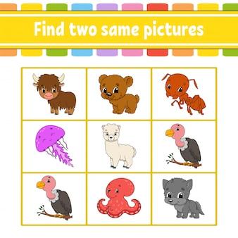 Найдите две одинаковые картинки. задача для детей. рабочий лист развития образования. страница активности. игра для детей. забавный персонаж ,