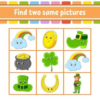 Найдите две одинаковые картинки. задание для малышей. день святого патрика. рабочий лист развития образования. страница активности.