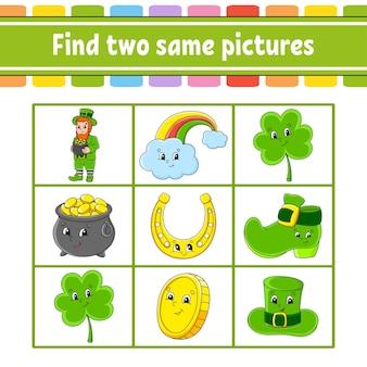 Найдите две одинаковые картинки. задание для малышей. день святого патрика.