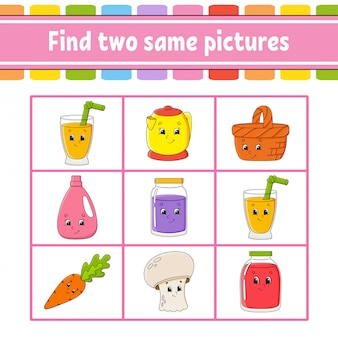 Find two same pictures.