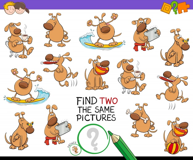 2つの同じ漫画の犬の絵のゲームを見つける