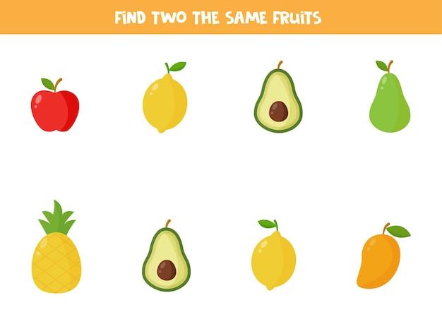 同じ漫画の果物を2つ見つけてください。子供のための教育的な論理ゲーム。