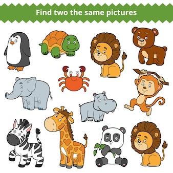 2つの同じ写真、子供向けの教育ゲーム、動物園の動物のベクターセットを探す