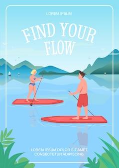 흐름 포스터 평면 템플릿을 찾으십시오. 휴일 동안 다른 여름 활동.