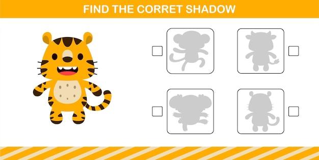 귀여운 호랑이의 정확한 그림자 찾기, 5세, 10세 어린이를 위한 교육 게임