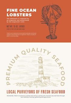고급 바다 해산물 추상적 인 벡터 포장 디자인 또는 레이블 현대 인쇄술 및 손으로 그린 랍스테...
