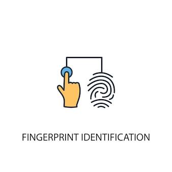 指紋識別コンセプト2色の線のアイコン。シンプルな黄色と青の要素のイラスト。指紋識別コンセプト概要シンボルデザイン