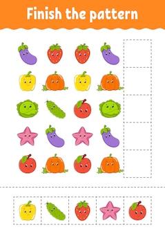 パターンを完成させます。カットアンドプレイ。果物と野菜