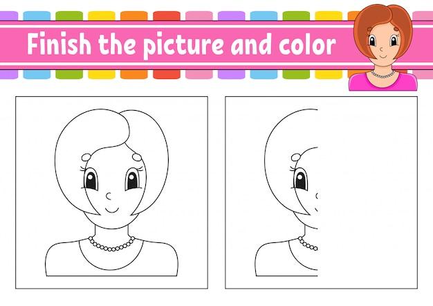 Закончите картину и цвет. красивая милая модная девушка с украшениями.