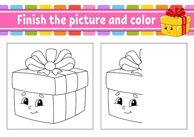 写真とカラーイラストを完成させる