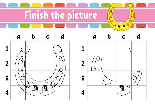 画像を完成させます。ゴールデンホースシュー。子供向けの塗り絵ページ。教育開発ワークシート。