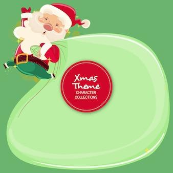 핀노 크리스마스 겨울 문자