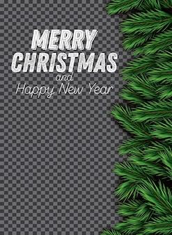 투명 한 배경에 전나무 지점입니다. 즐거운 성탄절 보내시고 새해 복 많이 받으세요. 벡터 일러스트 레이 션.